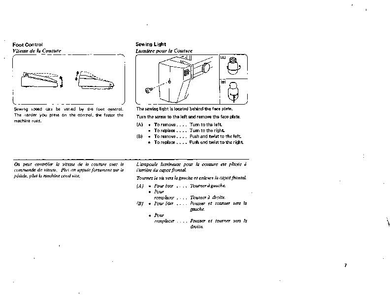 janome manual sewing machine
